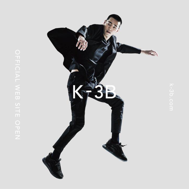 ブランド K-3B 合繊セットアップ 新ブランド