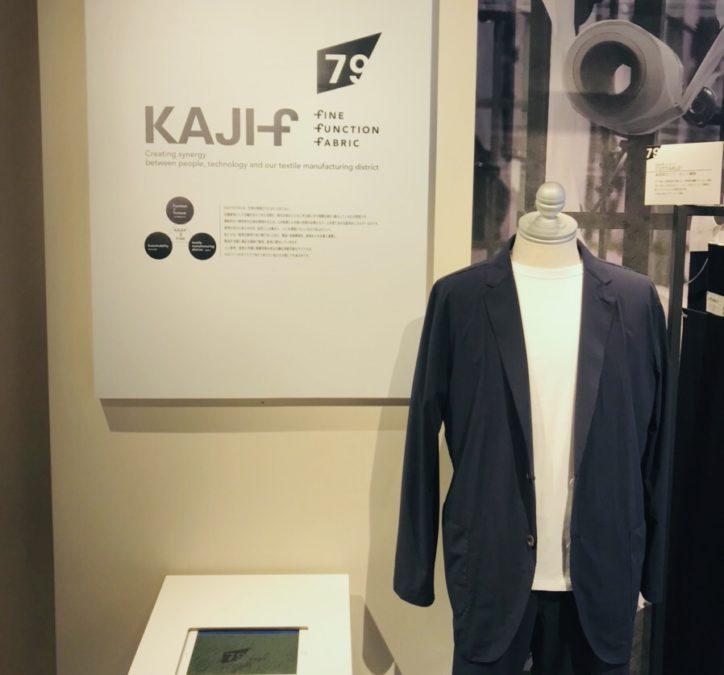 KAJIF展示会